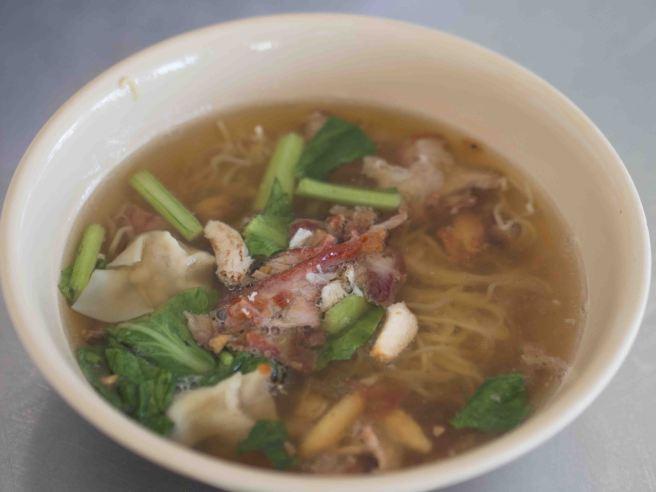 Wan Tan Mee Soup
